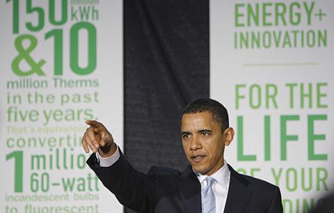 obama_green.jpg