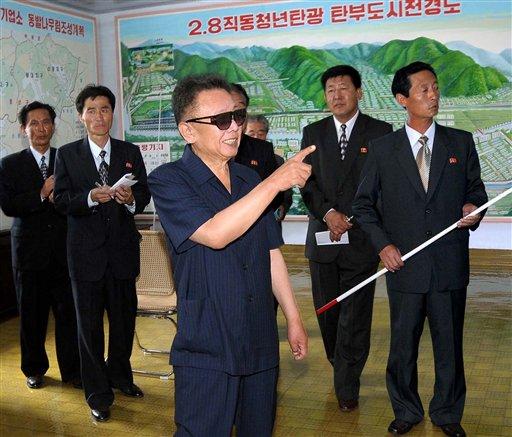 koreanminevisit.jpg