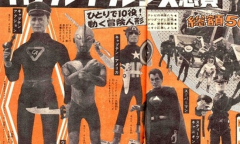 Until now, the only appearance of the Ultraman Captain Action set