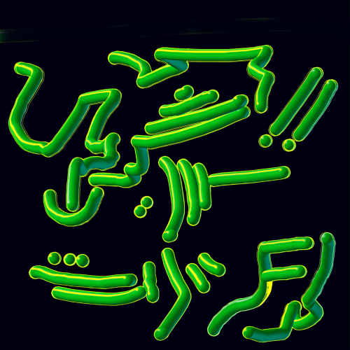 alien neon sign 001