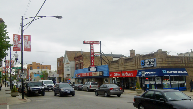 Our first stop, Belmont Avenue in the Lakeview District